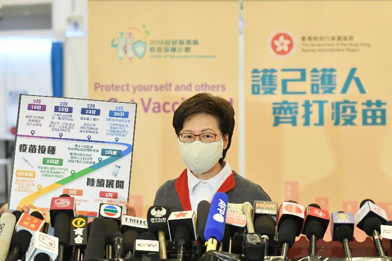 行政長官林鄭月娥與多名司局長今日(二月二十二日)到設於香港中央圖書館展覽館的社區疫苗接種中心接種新冠疫苗。圖示林鄭月娥接種疫苗後會見傳媒。