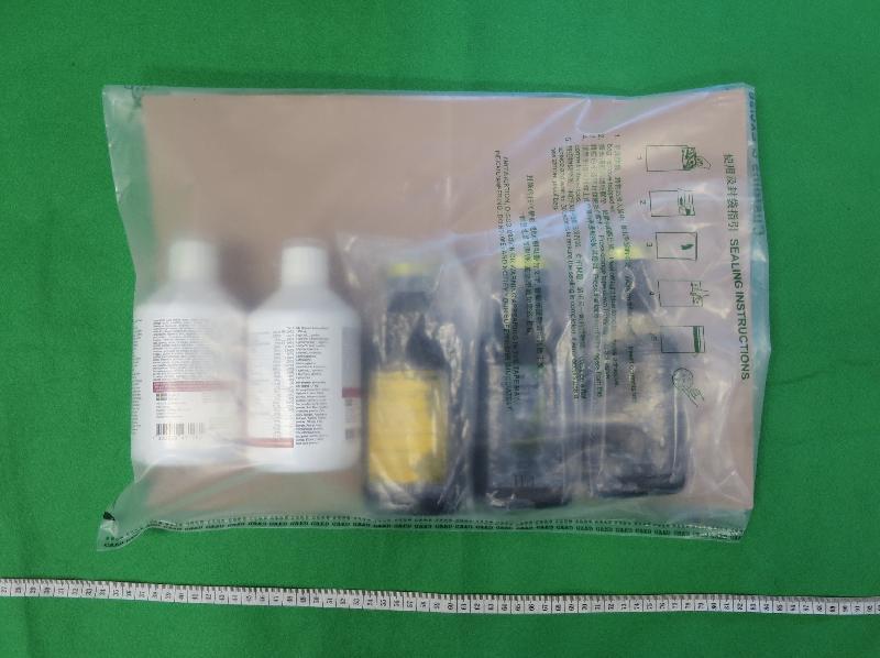香港海關檢獲懷疑液態可卡因及懷疑氯胺酮