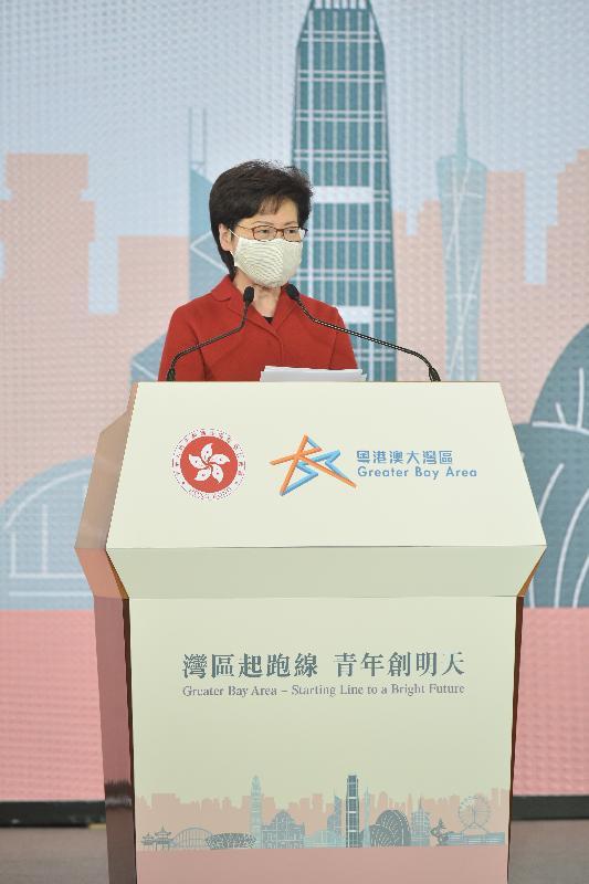 行政長官林鄭月娥今日(二月二十六日)在「灣區起跑線 青年創明天」起動儀式致辭。
