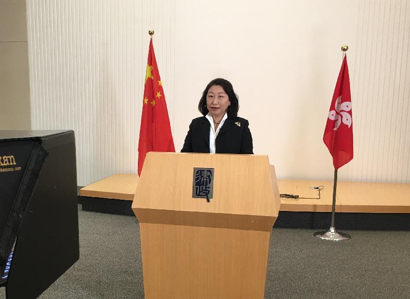 律政司司長鄭若驊資深大律師今日(二月二十六日)在聯合國人權理事會第46屆會議以視像發言。