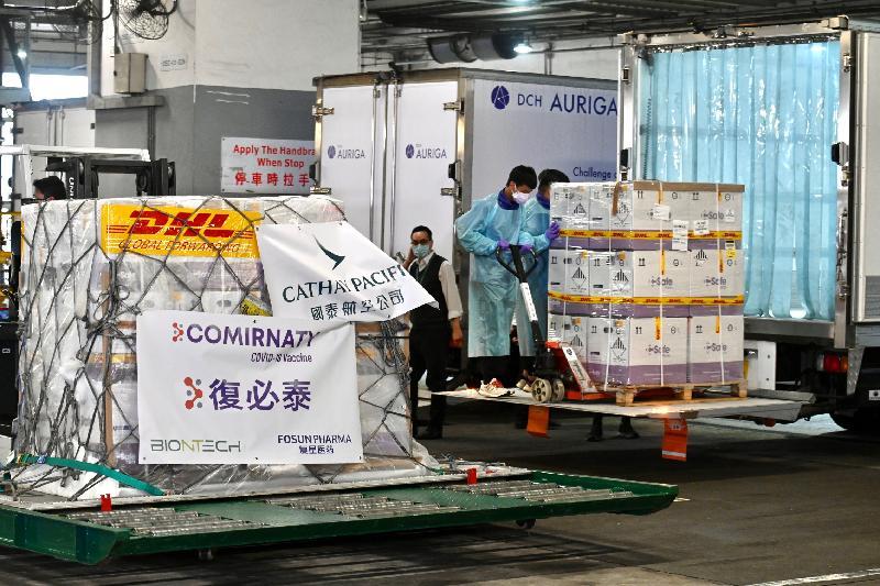 首批585 000劑復星醫藥與BioNTech共同開發的復必泰新冠疫苗今日(二月二十七日)順利運抵香港,疫苗運送須確保符合相關的冷鏈運輸標準。