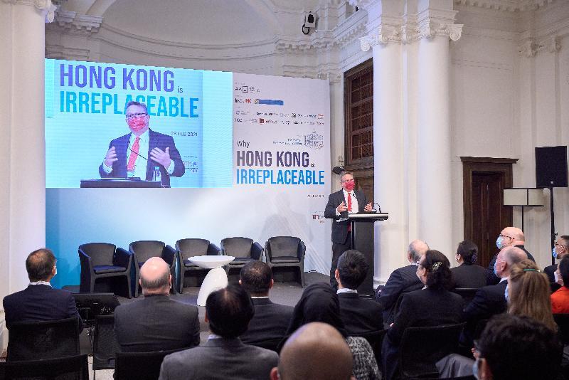 投資推廣署署長傅仲森上星期五(二月二十六日)在由投資推廣署和亞洲國際法律研究院合辦的網上研討會致歡迎辭,研討會旨在探討香港在亞洲區內領先的法律樞紐地位。