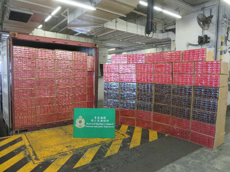 香港海關檢獲約七百六十萬元懷疑私煙