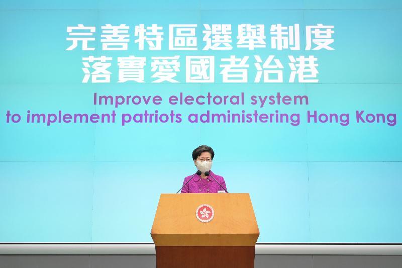 行政長官林鄭月娥今日(三月八日)在添馬政府總部會見傳媒。