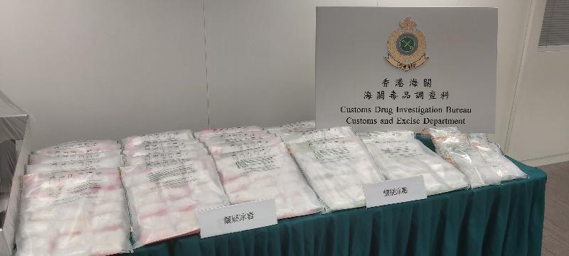 香港海關首次偵破涉及自助貨櫃場販毒案件並檢獲約三千二百萬元懷疑冰毒