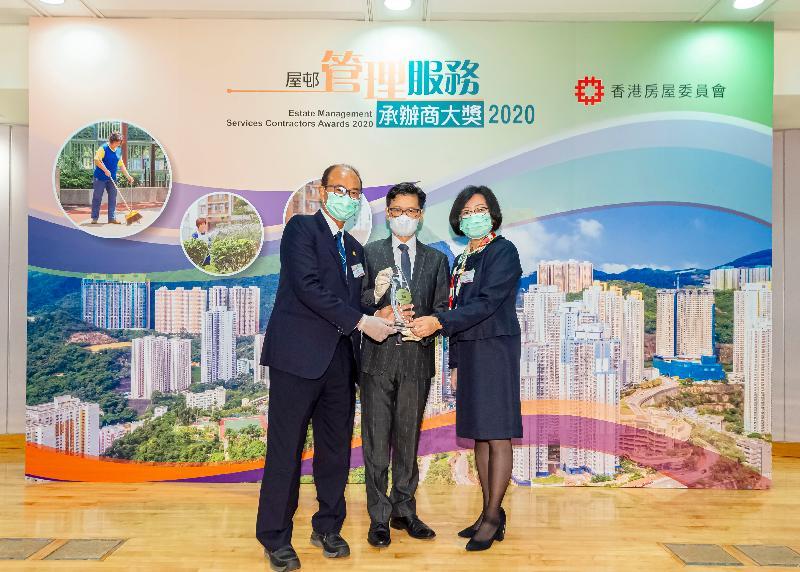 由香港房屋委員會(房委會)主辦的「屋邨管理服務承辦商大獎2020」頒獎禮今日(三月十日)於何文田房委會總部舉行。圖示房屋署副署長(屋邨管理)楊耀輝(中) 與兩位得獎者合照。