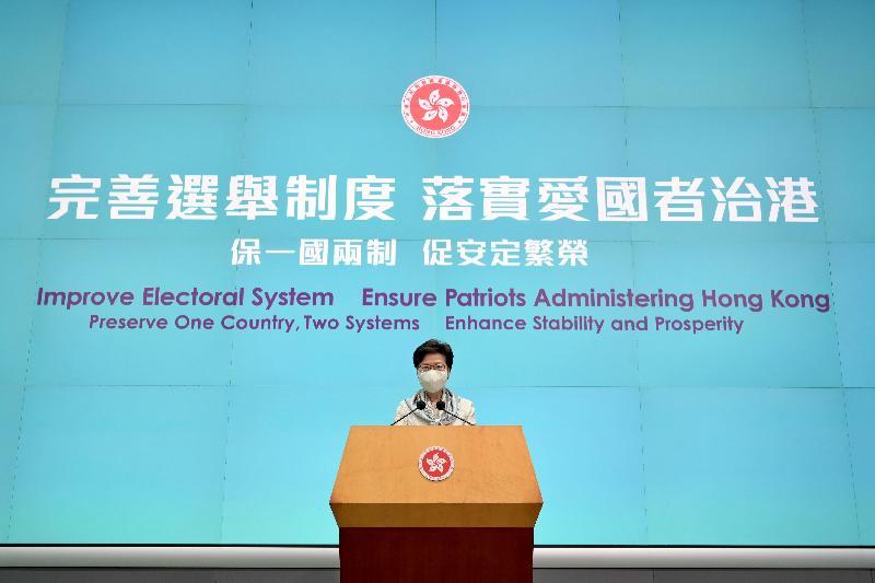 行政長官林鄭月娥今日(三月十一日)在添馬政府總部會見傳媒。