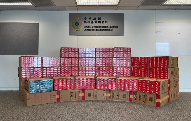 香港海關檢獲懷疑私煙