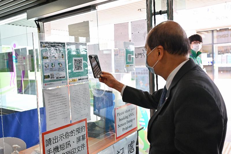 政務司司長張建宗今日(三月十六日)到訪位於深水埗荔枝角公園體育館的社區疫苗接種中心。圖示張建宗進入該中心前掃描「安心出行」應用程式二維碼。