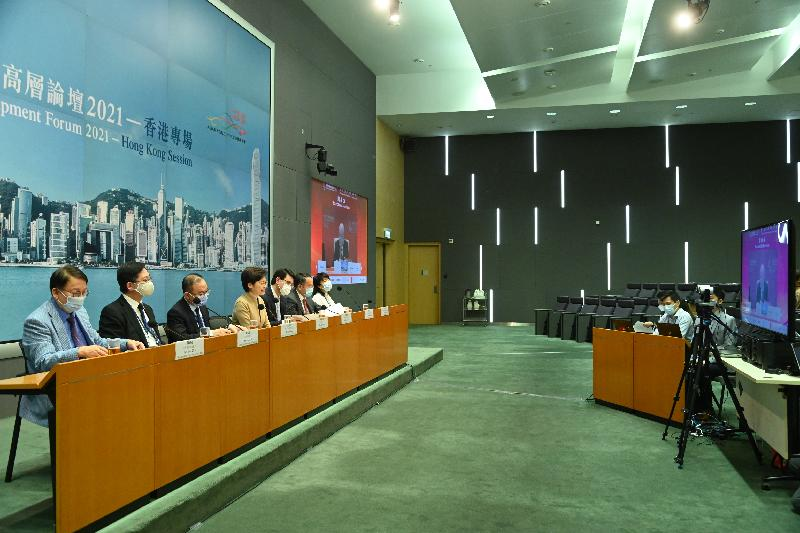 The Chief Executive, Mrs Carrie Lam, addresses the Hong Kong Session of China Development Forum 2021 held online tonight (March 20). The Secretary for Constitutional and Mainland Affairs, Mr Erick Tsang Kwok-wai (third left); the Secretary for Commerce and Economic Development, Mr Edward Yau (third right); the Secretary for Innovation and Technology, Mr Alfred Sit (second left); the Secretary for Financial Services and the Treasury, Mr Christopher Hui (second right); and the Director of the Chief Executive's Office, Mr Chan Kwok-ki (first left) also attended the session.