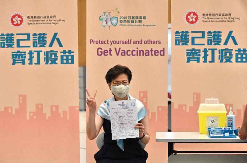 行政長官林鄭月娥今日(三月二十二日)上午聯同多名司局長在添馬政府總部會議廳接種第二劑新冠疫苗。圖示林鄭月娥與疫苗接種紀錄。