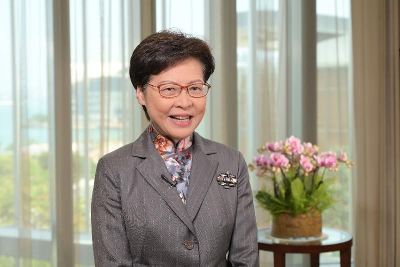 行政長官林鄭月娥今日(三月二十三日)在深化山東與港澳台合作推進會透過視像致辭。