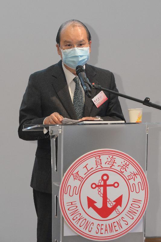 政務司司長張建宗今日(四月十日)在香港海員工會紀錄片首映禮暨圖文集發布會致辭。