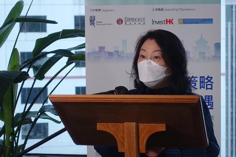 律政司司長鄭若驊資深大律師今日(四月十二日)在香港律師會與律政司合辦的「政策、策略與機遇」──「十四五」規劃為香港法律界帶來的新機遇線上研討會致辭。