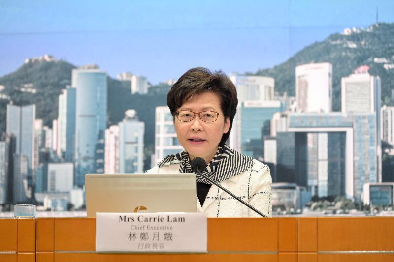 行政長官林鄭月娥今日(四月十二日)下午在添馬政府總部就防疫抗疫措施舉行記者會。