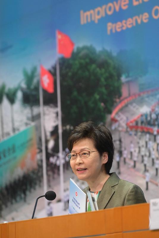 行政長官林鄭月娥今日(四月十三日)下午在添馬政府總部就完善香港特別行政區選舉制度舉行記者會。