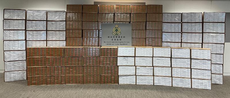 香港海關檢獲市值約四百七十萬元懷疑私煙