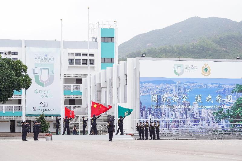 香港海關全力響應「全民國家安全教育日」,今日(四月十五日)於香港海關學院舉辦開放日。圖示香港海關儀仗隊人員以中式升旗儀式為開放日揭開序幕。