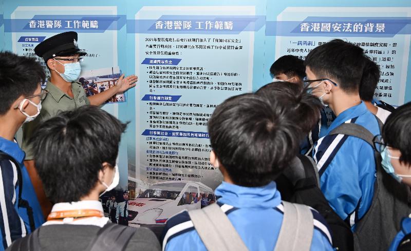 警務處今日(四月十五日)在警察學院舉辦「全民國家安全教育日」開放日活動。圖為參加者參觀國家安全教育展覽。