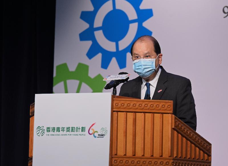 政務司司長張建宗今日(四月十九日)在香港青年獎勵計劃第99屆銀章頒獎典禮上致辭。
