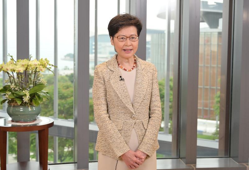 行政長官林鄭月娥今日(四月二十日)在《香港01》5周年慶祝典禮,透過視像致辭。