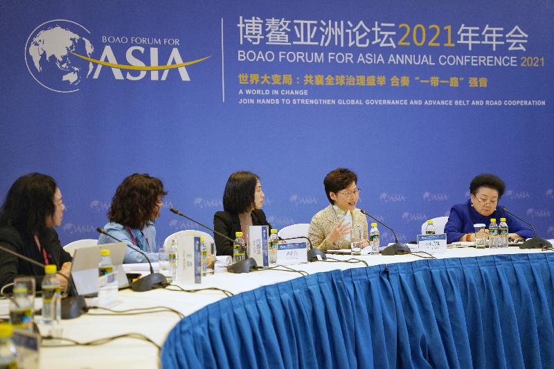 行政長官林鄭月娥今日(四月二十日)於海南出席博鰲亞洲論壇2021年年會。圖示林鄭月娥(右二)在以「女性力量與社會責任」為主題的女性圓桌會議上發言。
