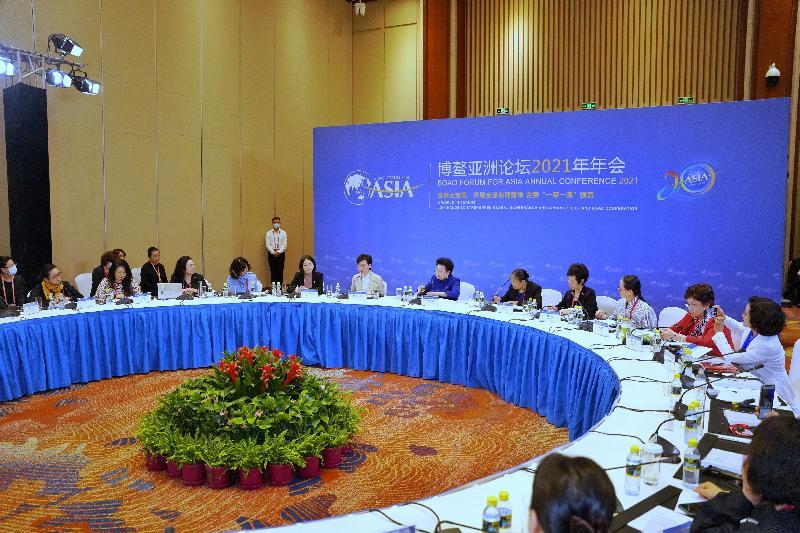 行政長官林鄭月娥今日(四月二十日)於海南出席博鰲亞洲論壇2021年年會。圖示林鄭月娥(右七)在以「女性力量與社會責任」為主題的女性圓桌會議上發言。
