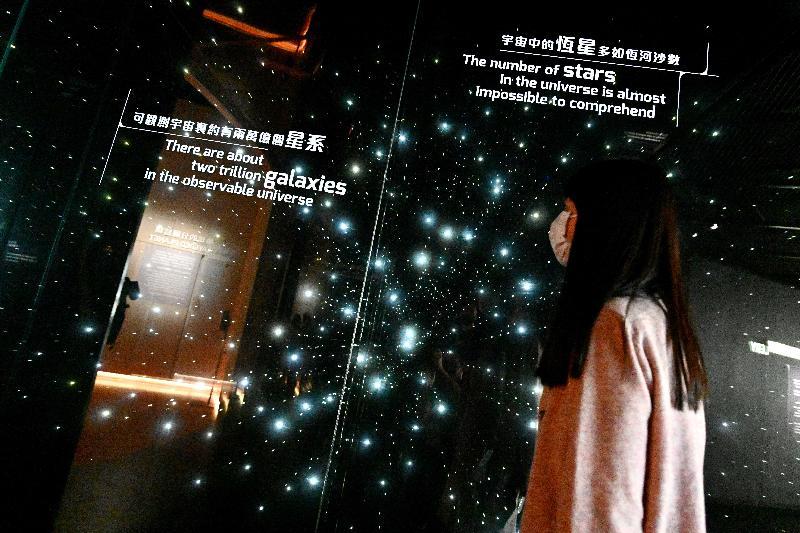 香港科學館全新「地球科學廳」明日(四月二十三日)起開放予市民參觀。圖示「宇宙無垠」場景,參觀者仿如置身於夜空之中。