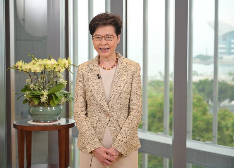 行政長官林鄭月娥今日(四月二十二日)在廣東省粵港澳合作促進會於澳門舉行的廣東省2021年春茗,透過視像致辭。