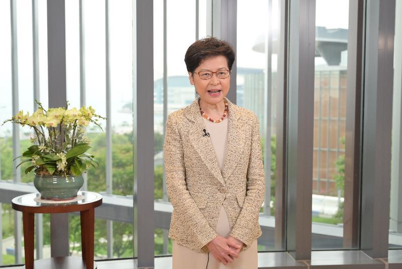 行政長官林鄭月娥今日(四月二十七日)在於天津舉行的「天下之津──2021津港合作周」,透過視像致辭。