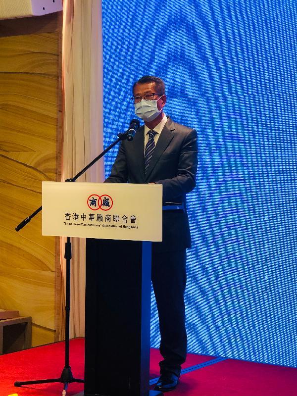 財政司司長陳茂波今日(四月二十九日)在香港中華廠商聯合會會董會議上致辭。