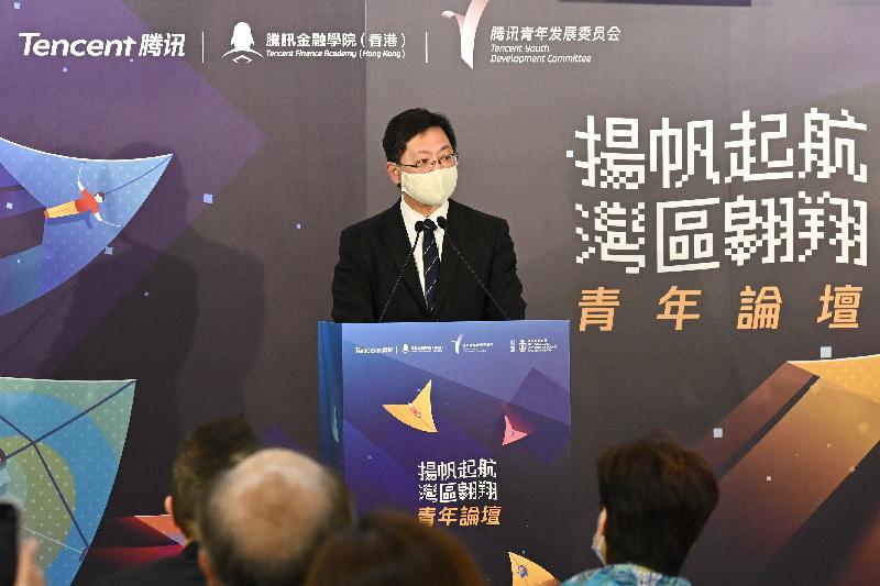 創新及科技局局長於「揚帆起航,灣區翱翔」青年論壇致辭