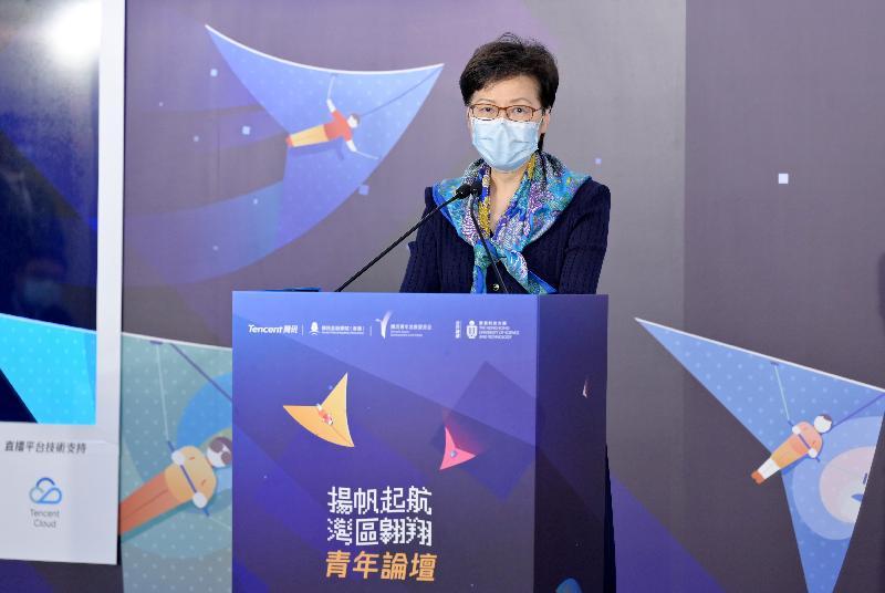 行政長官林鄭月娥今日(五月六日)在「揚帆起航,灣區翱翔」青年論壇致辭。