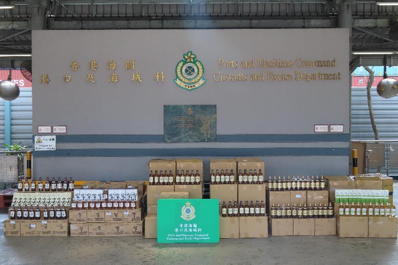 香港海關檢獲逾三百萬元懷疑未完稅烈酒