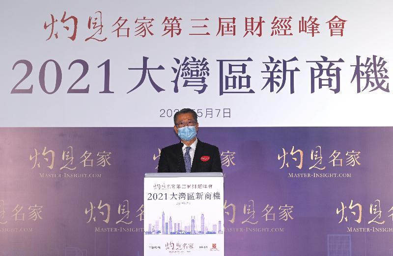 財政司司長陳茂波今日(五月七日)上午在灼見名家舉辦的第三屆財經峰會致辭。