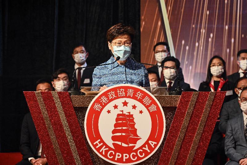 行政長官林鄭月娥今日(五月十日)在香港政協青年聯會七周年會慶暨第四屆執委會就職典禮致辭。