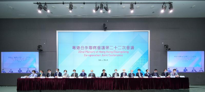 行政長官林鄭月娥(中)今日(五月十四日)率領香港特區政府代表團出席以網上視像形式舉行的粵港合作聯席會議第二十二次會議。