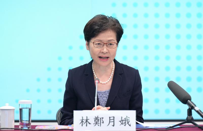 行政長官林鄭月娥今日(五月十四日)率領香港特區政府代表團出席以網上視像形式舉行的粵港合作聯席會議第二十二次會議。圖示林鄭月娥作開場發言。