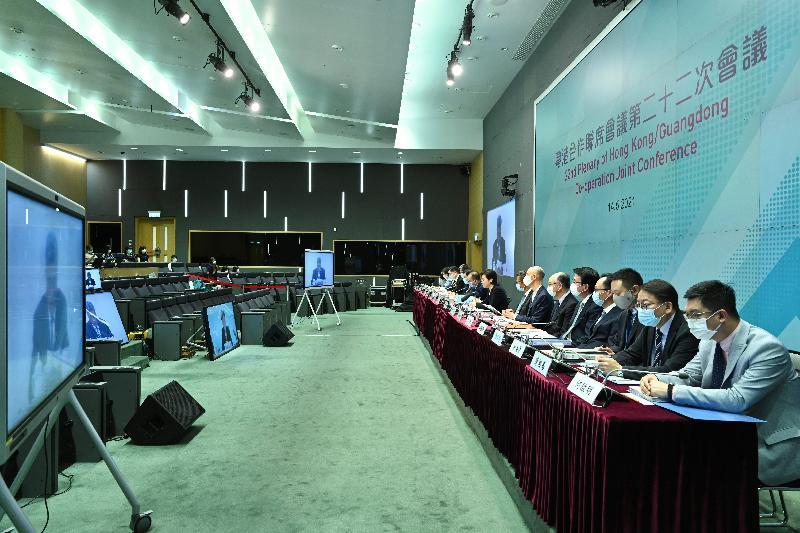 行政長官林鄭月娥(右九)今日(五月十四日)率領香港特區政府代表團出席以網上視像形式舉行的粵港合作聯席會議第二十二次會議。