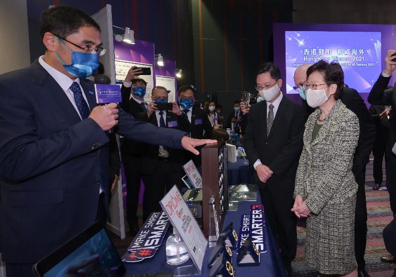 行政長官林鄭月娥今日(五月十七日)在香港科學園出席「2021年日內瓦國際發明展」行政長官嘉許禮。圖示林鄭月娥(右一)參觀展覽。