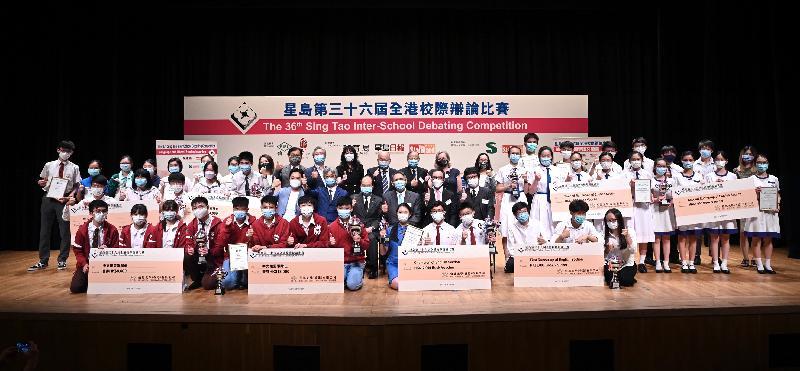 政務司司長張建宗今日(五月十八日)出席星島第三十六屆全港校際辯論比賽總決賽,並與嘉賓及得獎者合照。