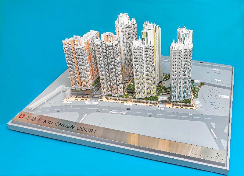 「出售綠表置居計劃單位2020/21」五月二十八日開始接受購買申請。圖示該計劃的新發展項目啟鑽苑的模型。