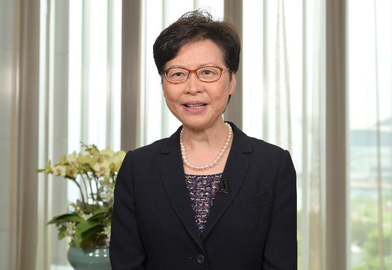 行政長官林鄭月娥今日(五月二十日)在重慶舉行的2021年中國互聯網公益峰會透過視像致辭。