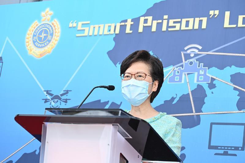 行政長官林鄭月娥今日(五月二十二日)在大潭峽懲教所主持懲教署「智慧監獄」開幕典禮。圖示林鄭月娥在開幕典禮中致辭。
