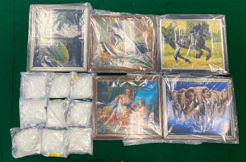 香港海關檢獲逾一千二百萬元懷疑冰毒及可卡因