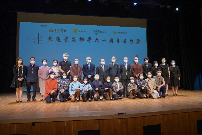 政務司司長張建宗(後排中)今日(五月二十五日)出席東蓮覺苑辦學九十周年音樂劇《山光道十五號》開幕典禮,並與嘉賓及表演者合照。