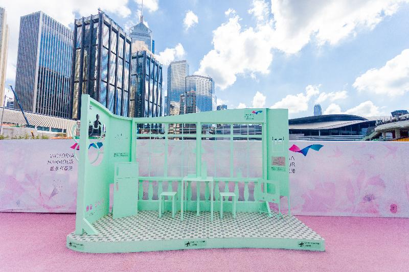 """The HarbourChill, a themed harbourfront space located next to the Pierside Precinct of Wan Chai Ferry Pier, opened today (May 28). Photo shows one of the winning entries of the Harbourfront Public Furniture Competition - """"The 60s view""""."""