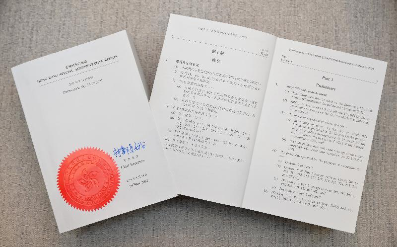 The Chief Executive, Mrs Carrie Lam, today (May 29) signed the Improving Electoral System (Consolidated Amendments) Ordinance 2021 passed by the Legislative Council (LegCo) in accordance with Article 48(3) of the Basic Law. The Ordinance will come into immediate effect after it is published in the Gazette on Monday (May 31).