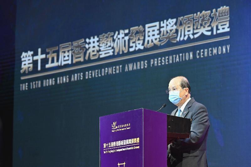 政務司司長張建宗今日(五月三十日)出席「第十五屆香港藝術發展獎」頒獎禮。圖示張建宗在頒獎禮致辭。