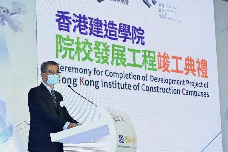 財政司司長陳茂波今日(五月三十一日)上午在香港建造學院院校發展工程竣工典禮致辭。